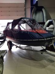 Продам лодку ПВХ Абакан 480JET Бронь