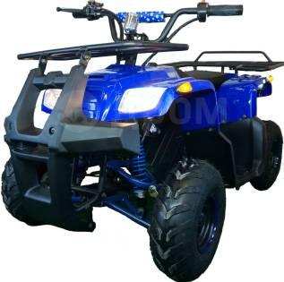 Детский квадроцикл MOWGLI E-SHARP, 2020