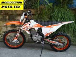 """Мотоцикл Кросс SX 250 (21""""/18"""") MotoLand, оф.дилер МОТО-ТЕХ, Томск, 2019"""