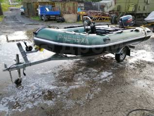 Лодка ПВХ Shturman MAX PRO