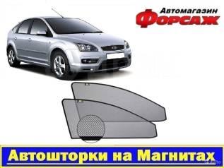 Каркасные шторки Форд Фокус 2