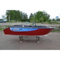 Алюминиевая лодка Рейд 450 C