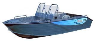 Алюминиева лодка Рейд 450 DC