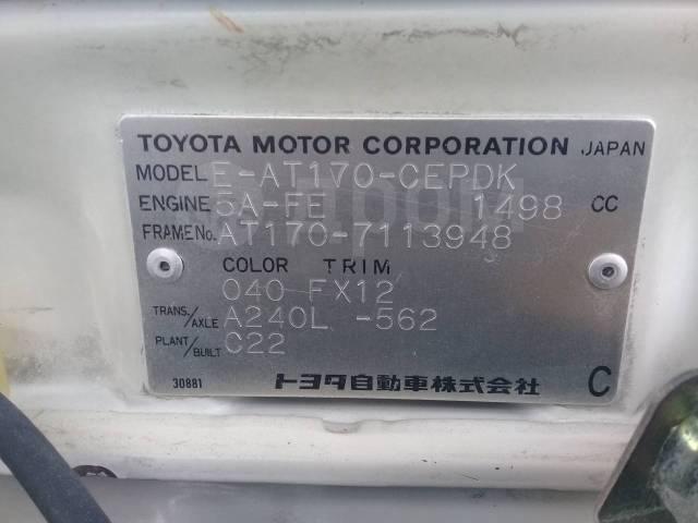 АКПП. Toyota Carina, AT170, AT170G Toyota Corona, AT170 5AF, 5AFE