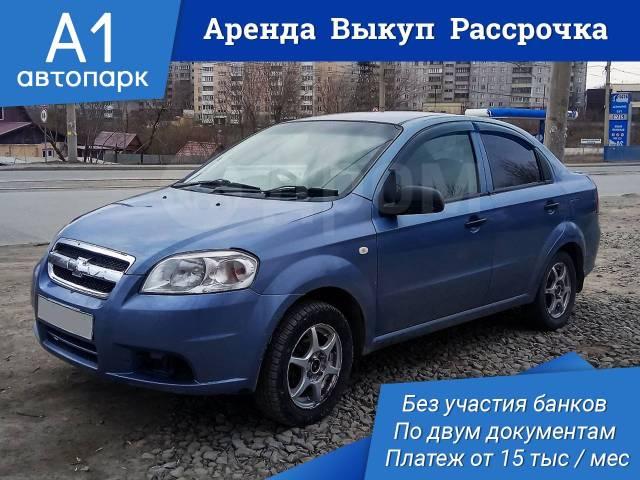 Аренда авто новосибирск без залога автосалоны уаз в москве и цены