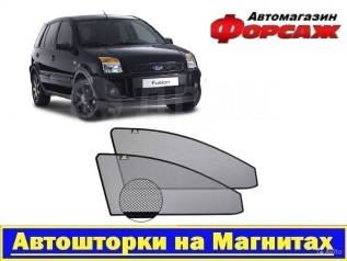 Каркасные шторки Ford Fusion