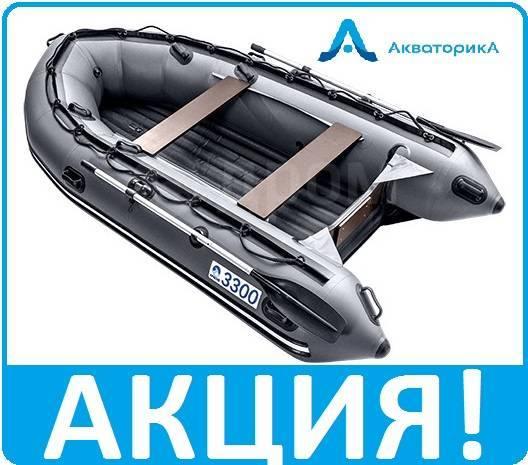 Мастер лодок Apache 3300 НДНД. 2019 год, длина 3,30м., двигатель без двигателя, 15,00л.с., бензин