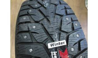Yokohama Ice Guard IG55, 205/55 R16