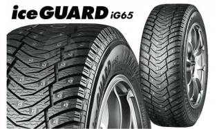 Yokohama Ice Guard IG65, 205/55R16