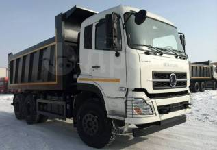 Dongfeng, 2021