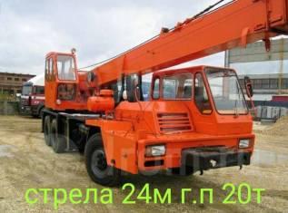Услуга автокрана 12 т. и 20 т,25 т. Камаза с прцепом 12 м.