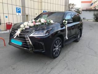 Lexus 570 на (свадьбу трансфер)