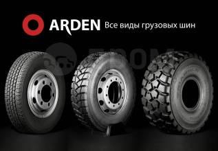 Грузовые шины и диски