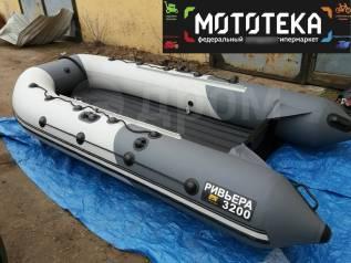 Лодка Ривьера Компакт 3200 НДНД