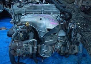 Контрактрый ДВС Toyota 1AZ-FSE С Гарантией 12 месяцев кредит рассрочка