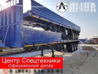 Amur LYD9600JS, 2020