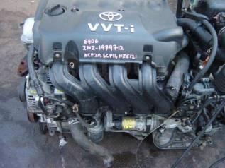 Двигатель Toyota 2NZFE Установка. С гарантией до 12 месяцев.
