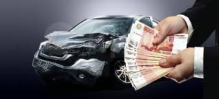 Срочный выкуп авто! Куплю ваш авто дорого! Выкуп 24 час в Владивостоке