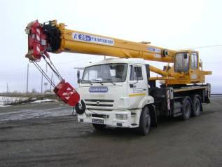 Галичанин КС-55713-1В-4, 2020