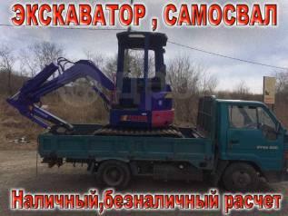 Услуги мини экскаватора от 950р. /ч. Наличный и Безналичный Расчет
