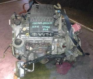 ДВС Toyota 1SZFE Установка. Гарантия 6 месяцев.