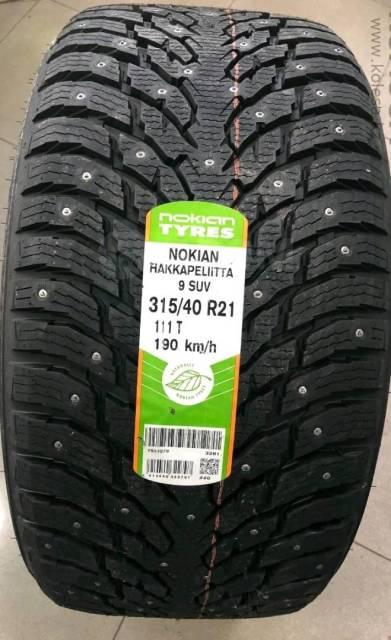 Nokian Hakkapeliitta 9 SUV, 285/40R21, 315/40R21