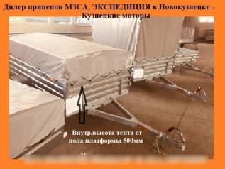 Прицеп МЗСА 817710 (1835х1231) с бортом 470мм! с тентом Н810
