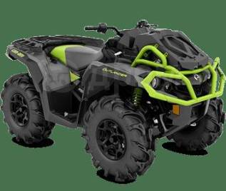BRP Can-Am Outlander 650 X MR, 2020