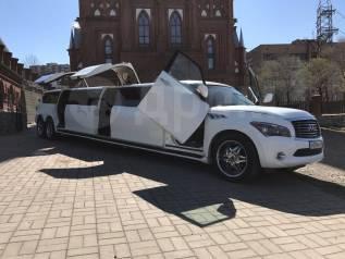 Акция! Новейший лимузин, ПатиБас по цене старых моделей! Скидки!