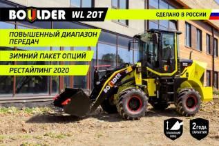 Boulder WL20T G2. Фронтальный погрузчик /Российская разработка/, 2 000кг., Дизельный, 1,10куб. м.