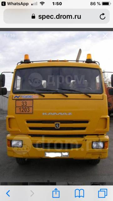 КамАЗ 65116-А4. Продается грузовик Камаз, 6 700куб. см., 25 000кг., 6x4