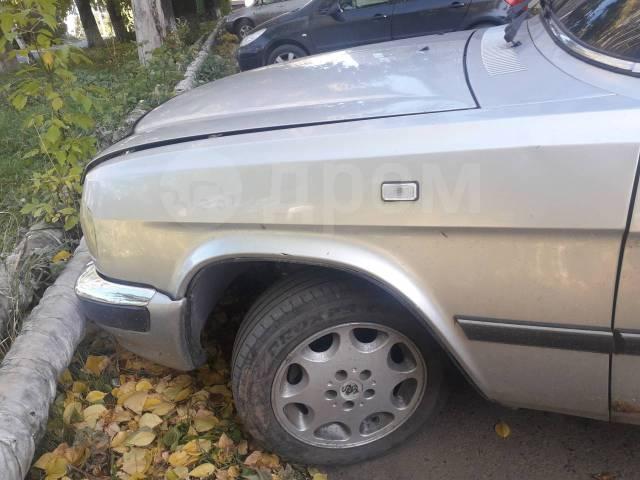 Крыло. ГАЗ 3110 Волга