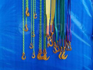 Стропы цепные, текстильные, канатный, производство