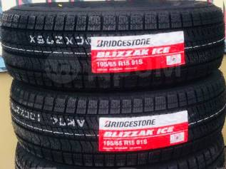 Bridgestone Blizzak Ice, 195/65 R15 91S