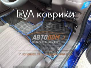 Модельные ЕВА коврики в салон авто. EVA Tiger- авто коврики для авто.