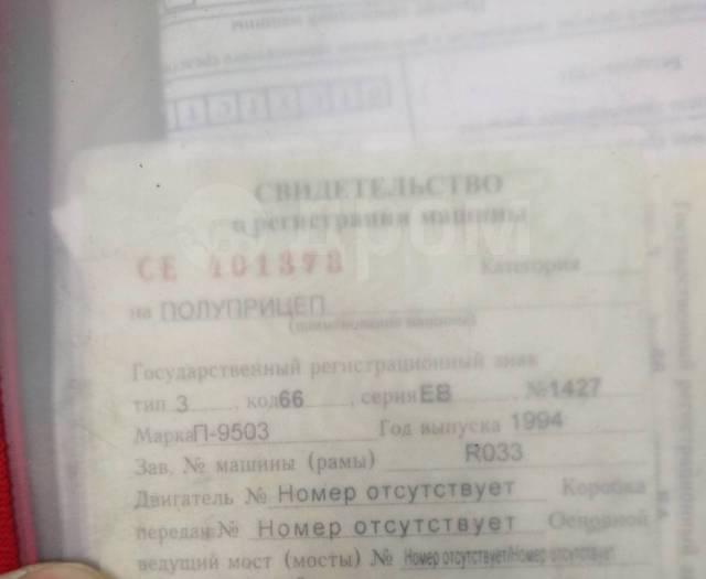 Дормашэкспо ПТС-9. 2 птс-9