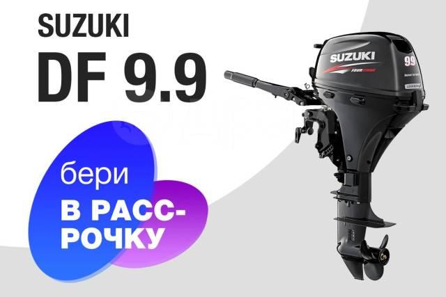 Suzuki. 9,90л.с., 4-тактный, бензиновый, нога S (381 мм)