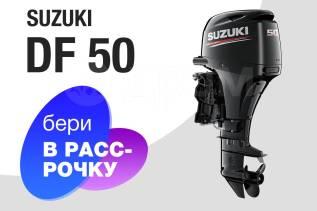 Мотор лодочный Suzuki DF50ATS