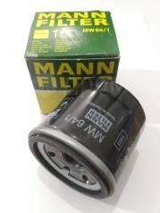 Фильтр масляный для мотоциклов Honda CB CBR, CRF, GL, VFR, VT, VTR, XL