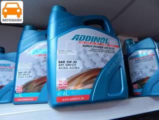 Масло моторное Addinol 5W-30 Super Power MV 0537 4л