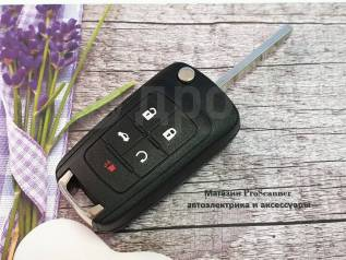 Корпус ключа. Chevrolet