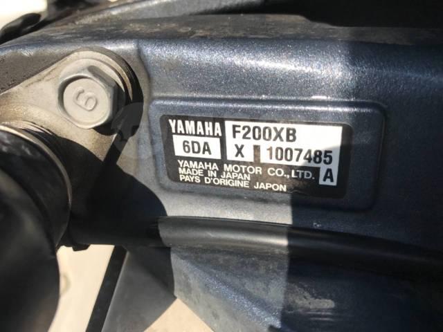 Yamaha AR210. 2010 год, длина 6,00м., двигатель подвесной, 200,00л.с., бензин