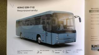 Нефаз 5299 автобус междугородний (пригородные и городские), 2020