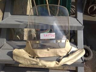 Стекло ветровое б у Япония на. мопед