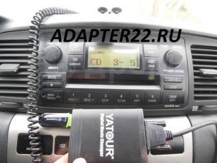 MP3 USB адаптер Yatour для Toyota Corolla 04-11 г.