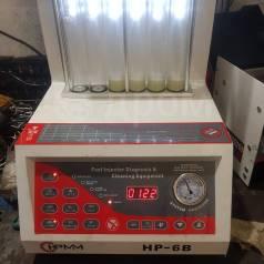 Ремонт Двс инжекторов промывка печек проточка тормозных дисков Сканер