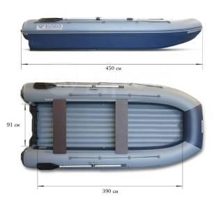 Лодка Флагман DK 450 AIR
