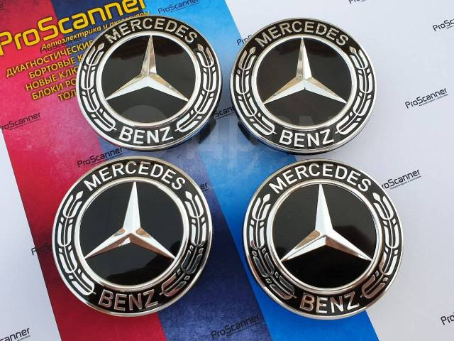 Заглушка под запаску. Mercedes-Benz: GLK-Class, S-Class, GL-Class, G-Class, M-Class, B-Class, R-Class, CLC-Class, CL-Class, GLS-Class, E-Class, GLA-Cl...