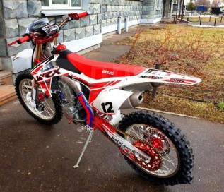 Motoland WRX 300 NC, 2020