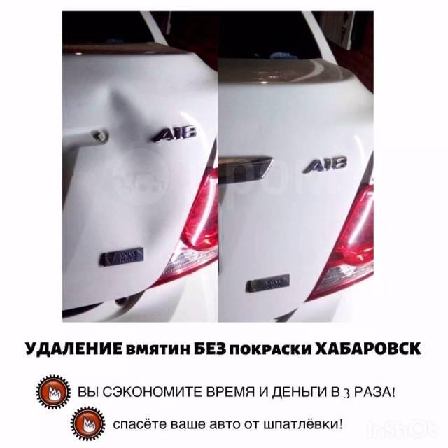 Ремонт авто без денег авто лада гранта в автосалонах москвы